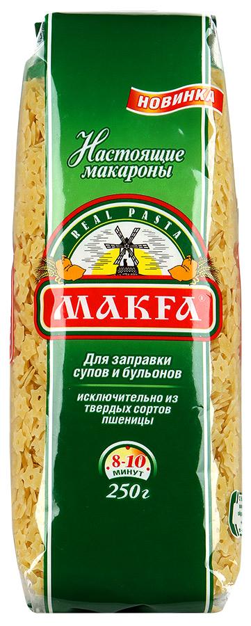Makfaзвездочки для заправки супов и бульонов, 250 г Makfa