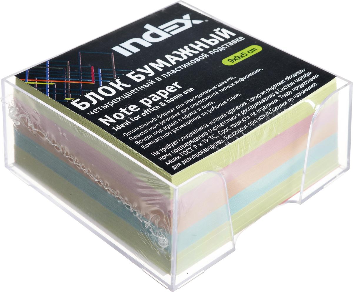 Index Блок бумажный четырехцветный в подставке 9 х 9 см бумага для записей многоцветная index 90х90х90