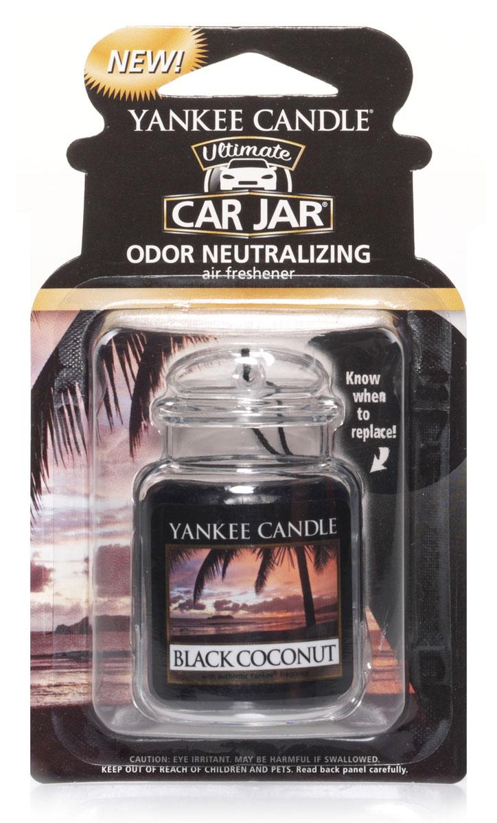 Ароматизатор автомобильный Yankee Candle Черный кокос, гелевый ароматизатор гелевый