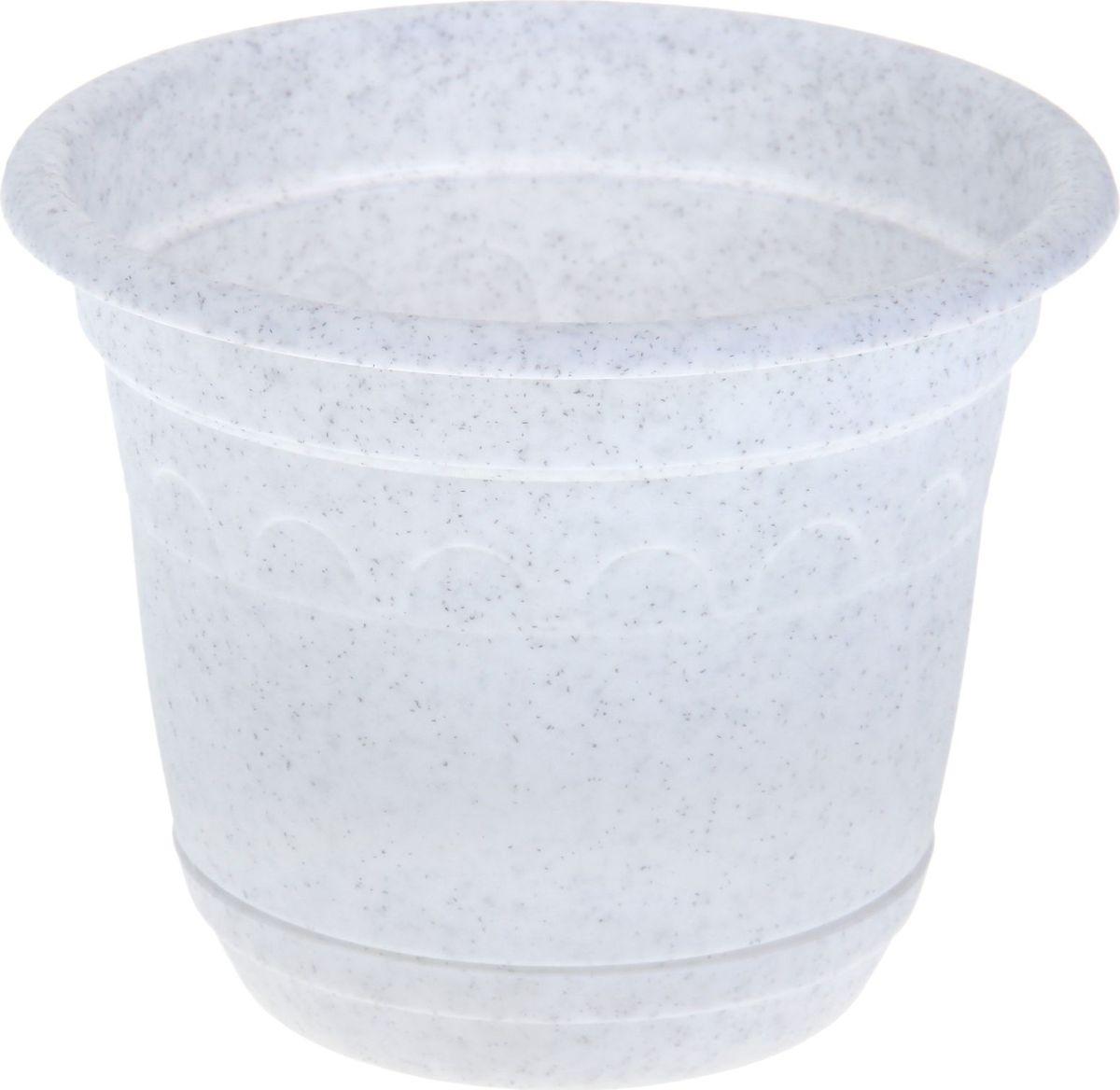 Горшок для цветов Martika Колывань, с поддоном, цвет: мрамор, 0,9 л вазон martika колывань цвет мрамор 8 1 л