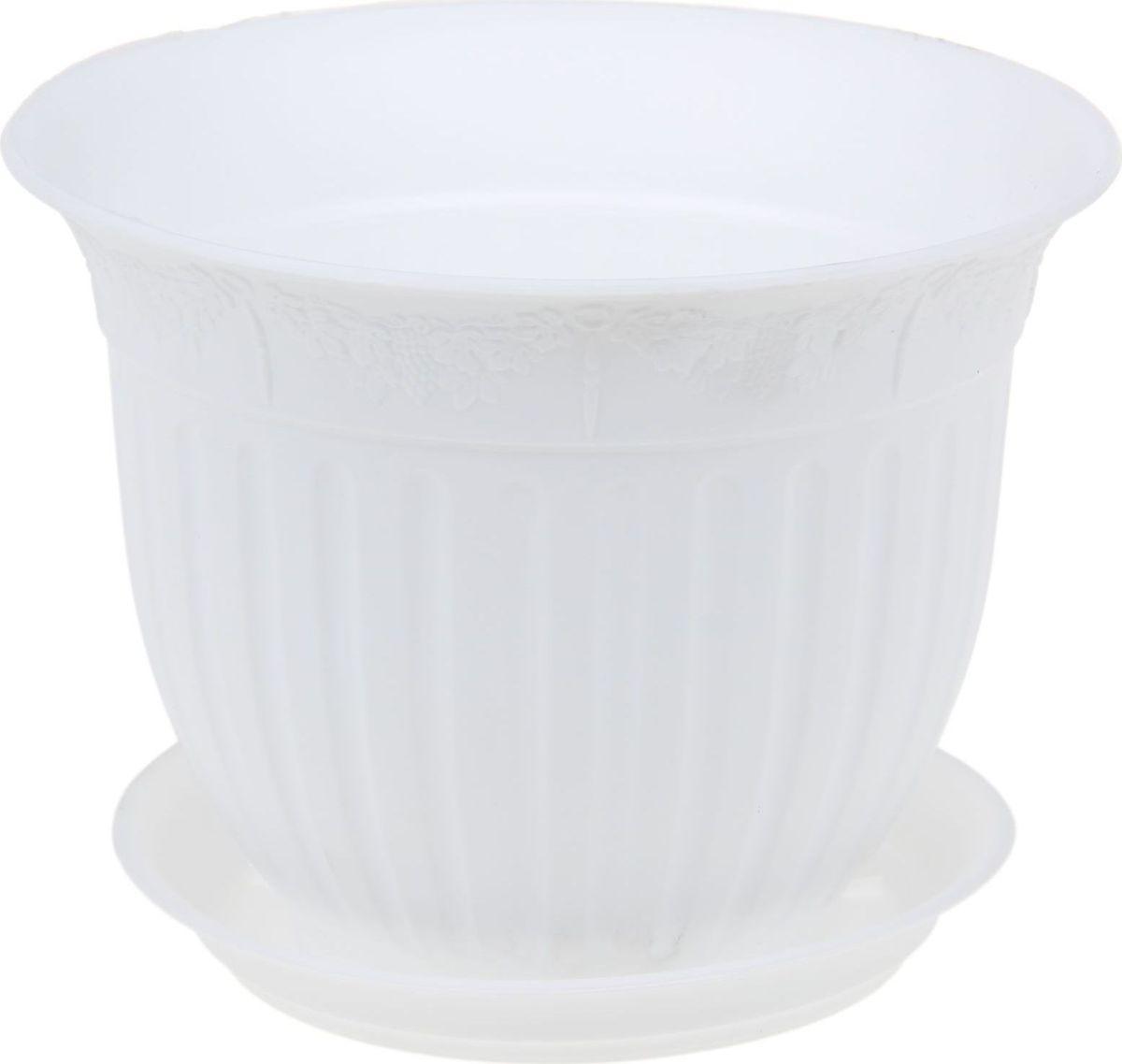 Кашпо JetPlast Виноград, с поддоном, цвет: белый, 0,5 л кашпо jetplast альфа с креплением цвет кремовый 1 л