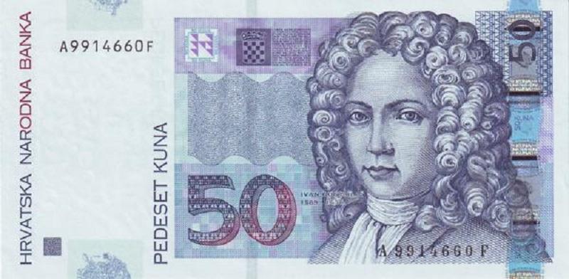 ф кёте хорватия Банкнота номиналом 50 кун. Хорватия. 2002 год
