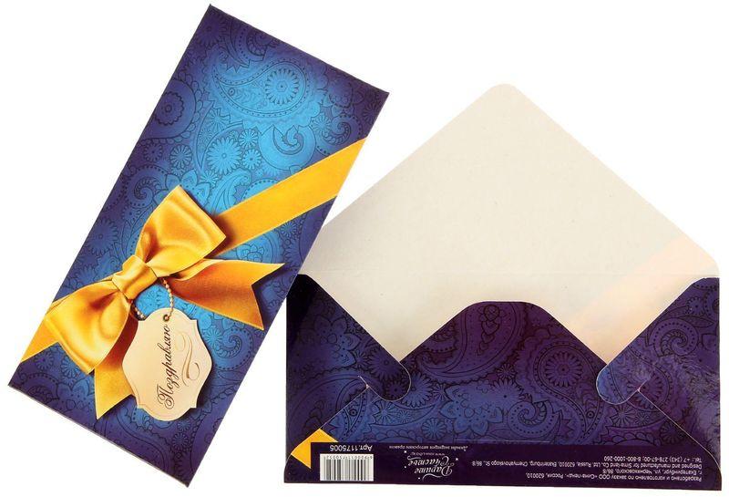 Конверт для денег Дарите счастье Поздравляю. Желтый бант, 8 х 16,5 см конверт для денег дарите счастье царская корона