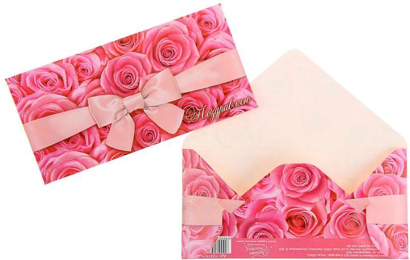 Конверт для денег Дарите счастье Поздравляю. Розовый бант, 8 х 16,5 см конверт для денег дарите счастье царская корона