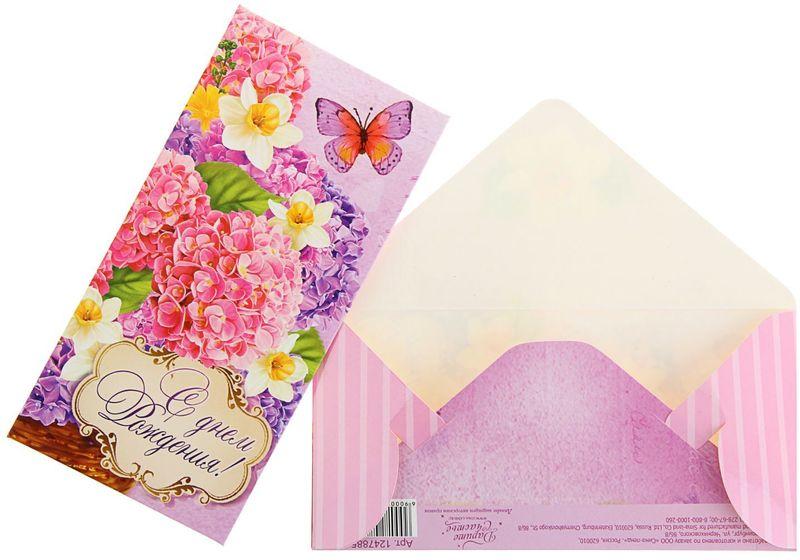 Конверт для денег Дарите счастье С Днем Рождения! Розовый букет, 8 х 16,5 см конверт для денег дарите счастье с днем рождения букет розовых роз 8 1 х 16 5 см