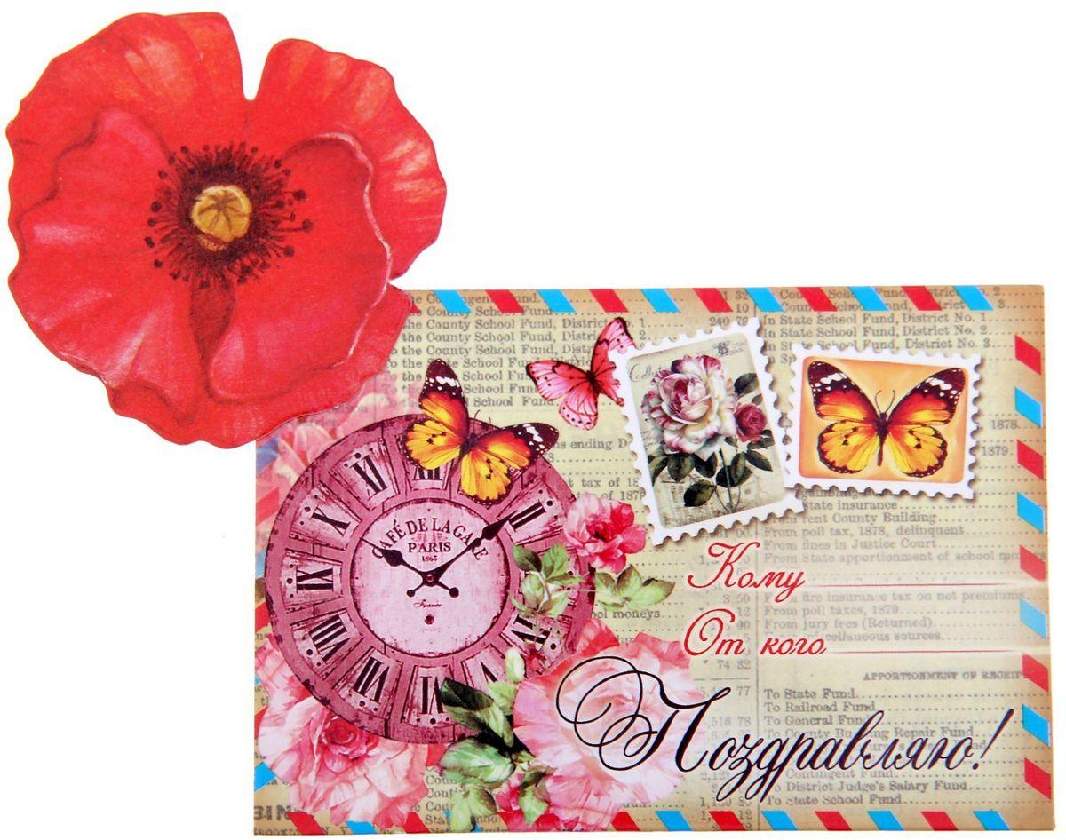 Было несколько конвертов с открытками по 3 в каждом конверте