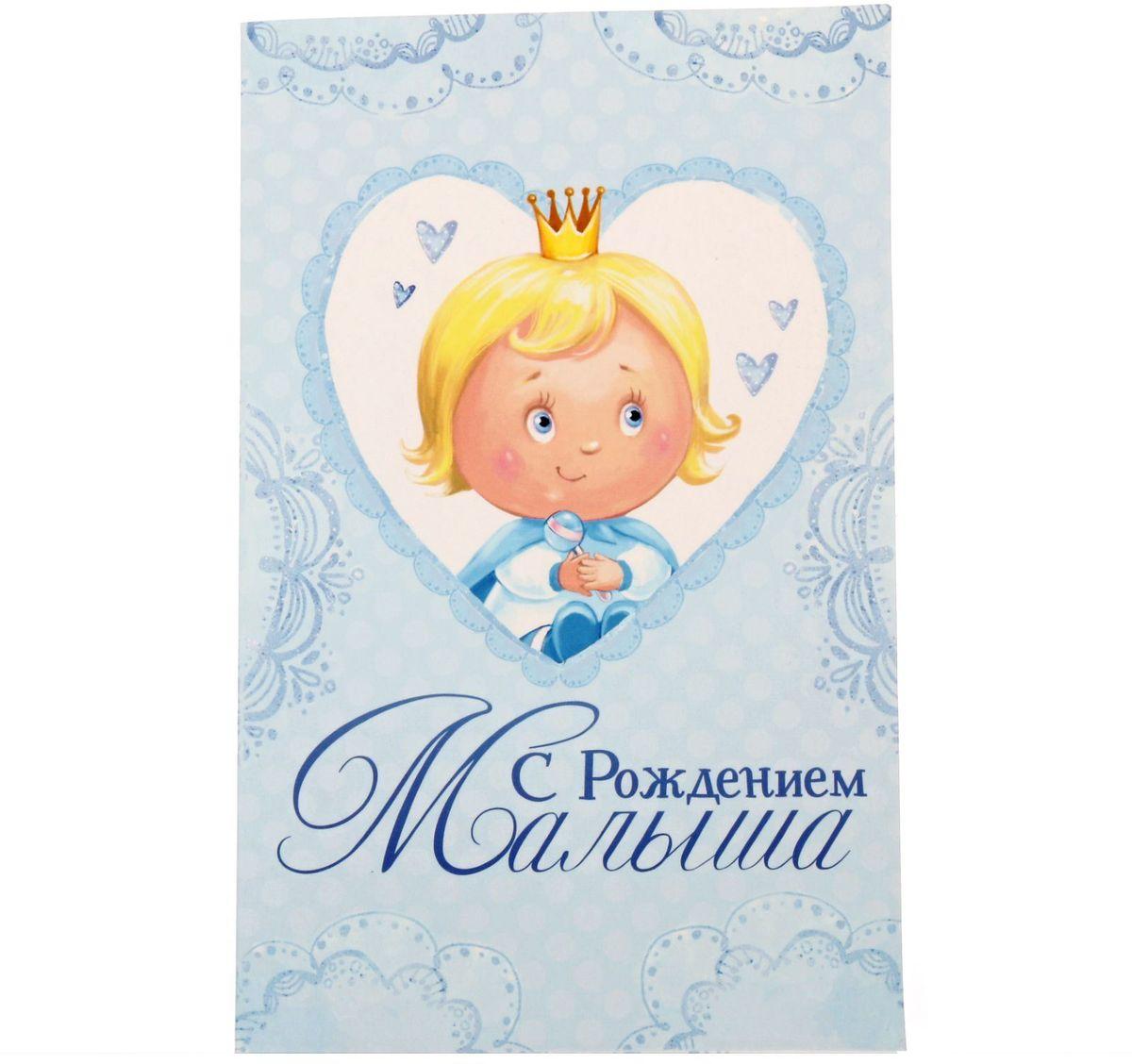 Картинки надписью, подписать открытку с рождением малыша