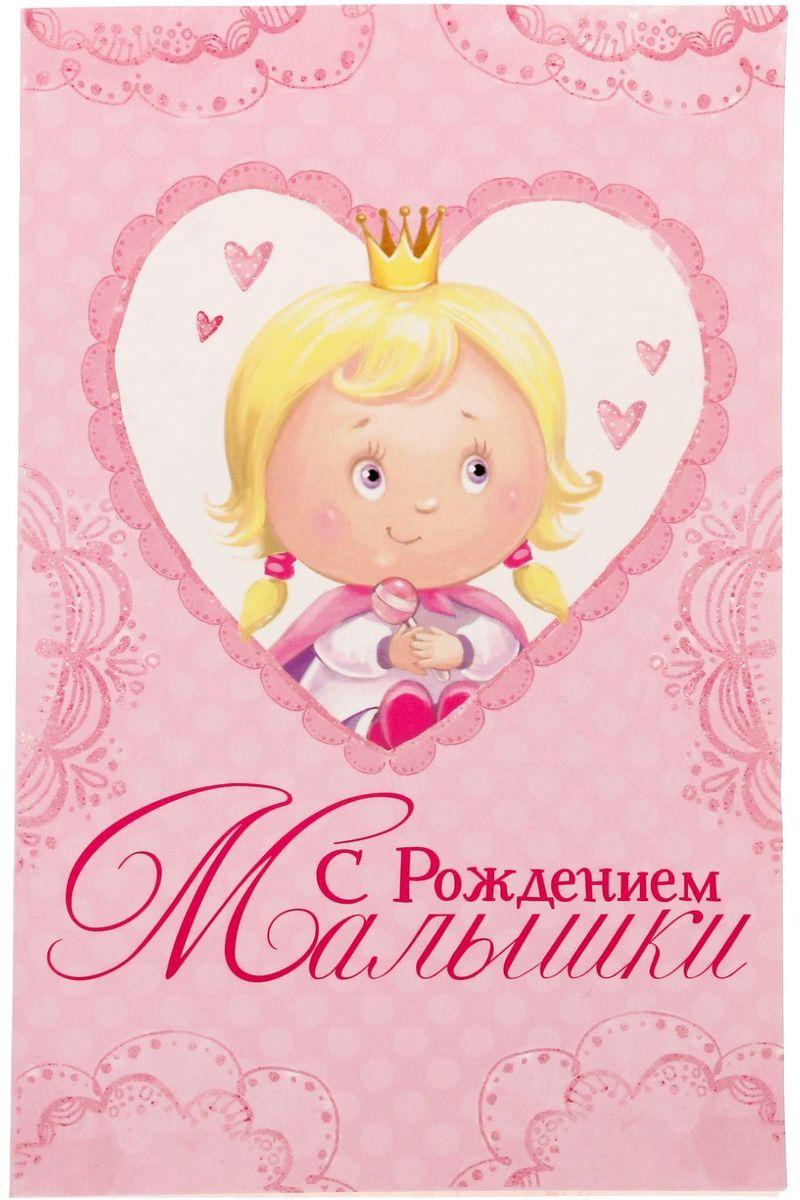 Приветик меня, поздравление картинки с днем рождения малышка