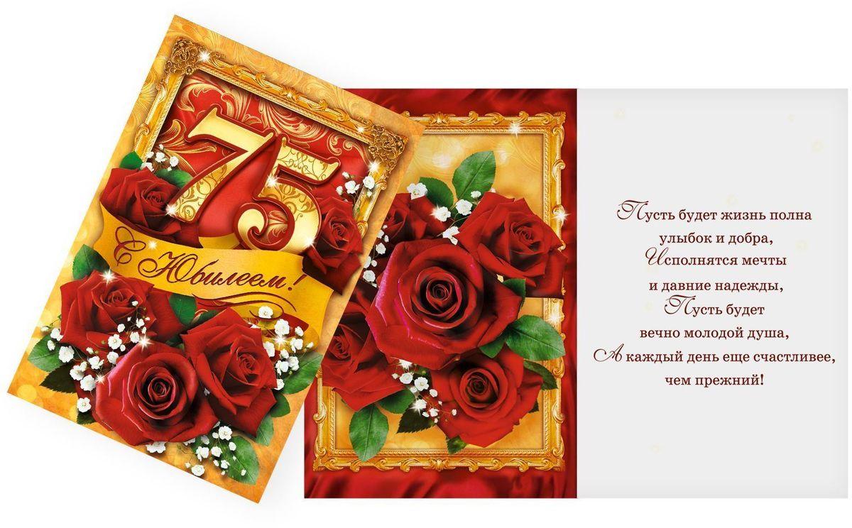 цветут спеют острые поздравления с юбилеем из открыток проект договора