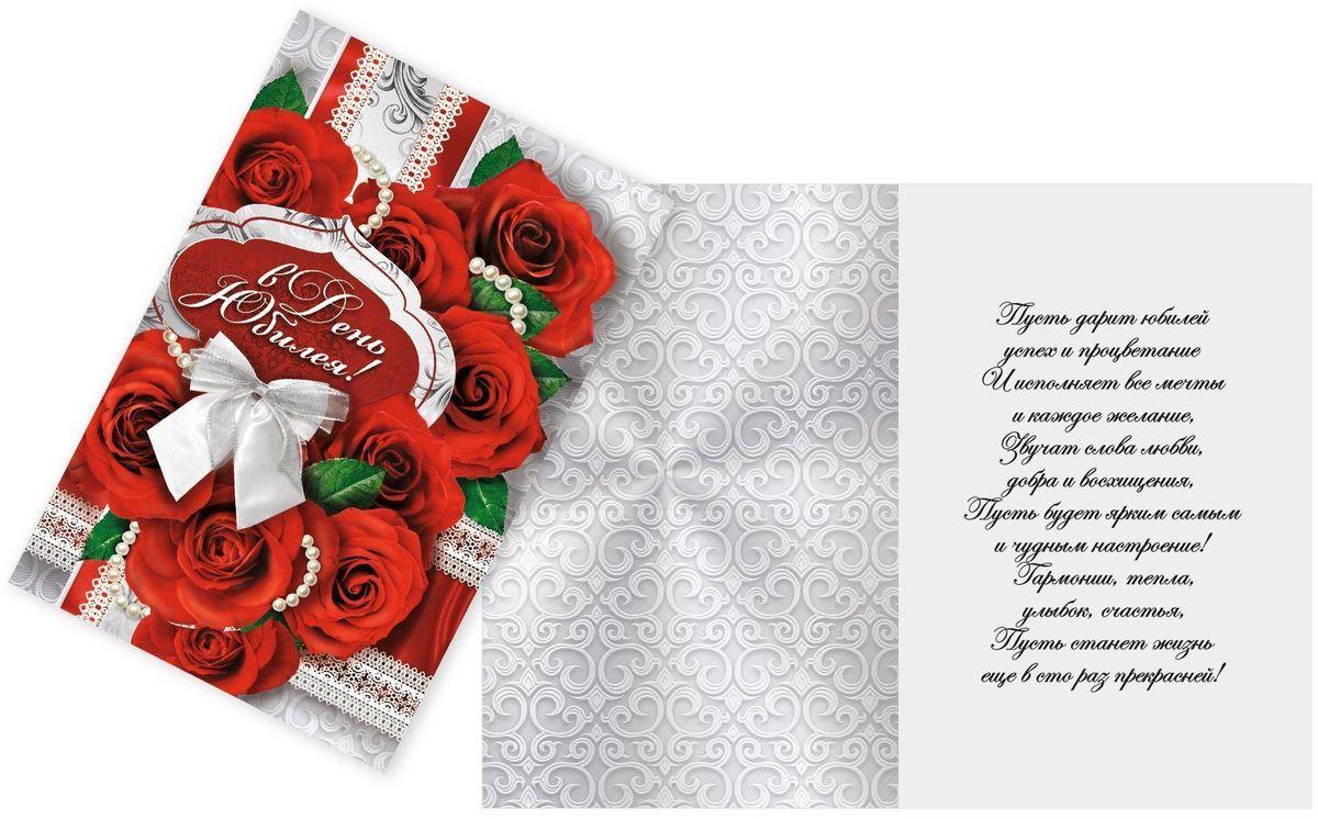Юрист открытки, подарю открытки