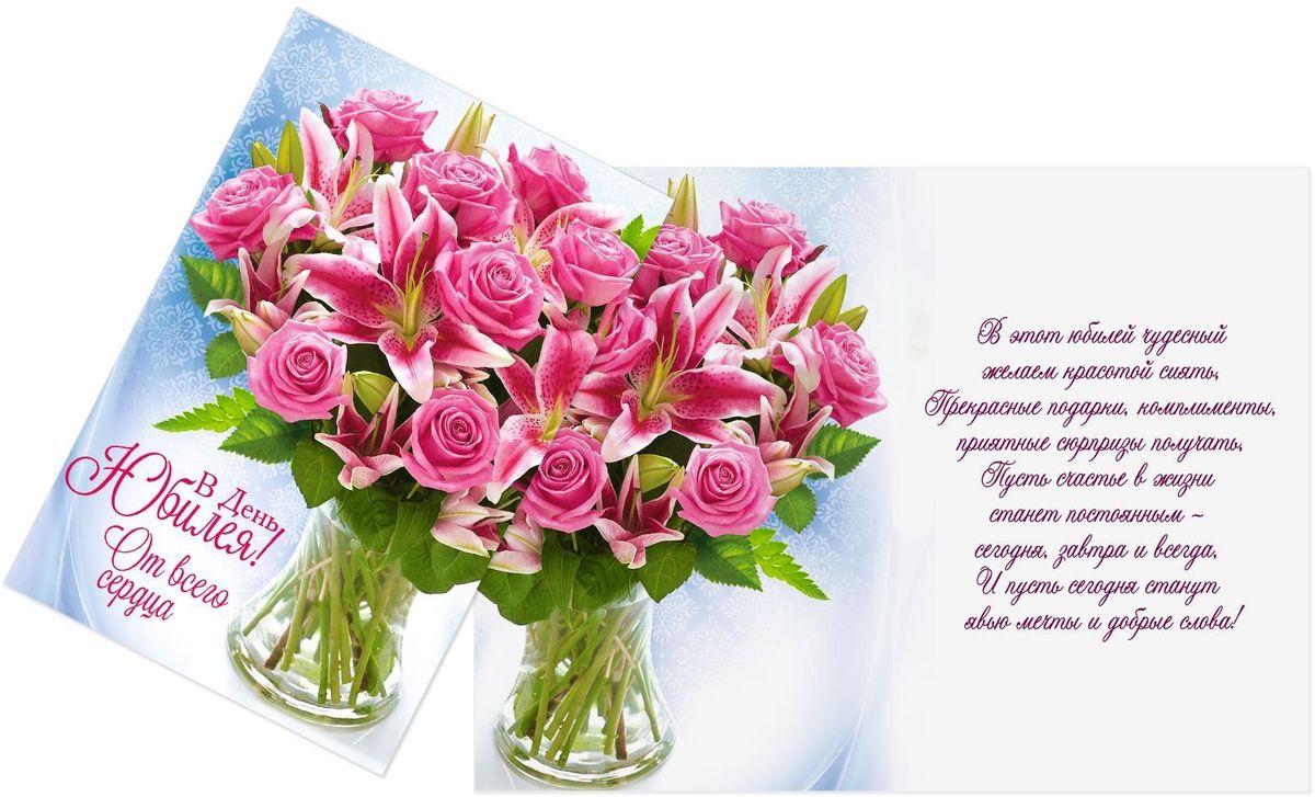 Стихи, поздравительные открытки с днем рождения с цветами лилиями