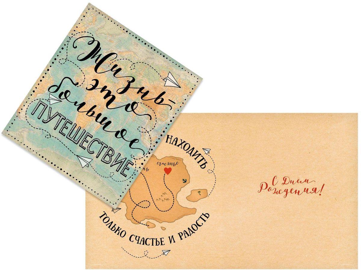 Что написать на открытке путешествий, металлолома
