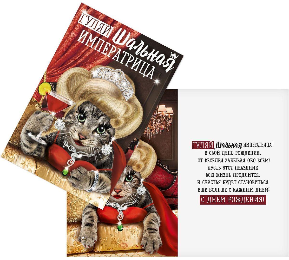 Картинки призывникам, открытки императрица
