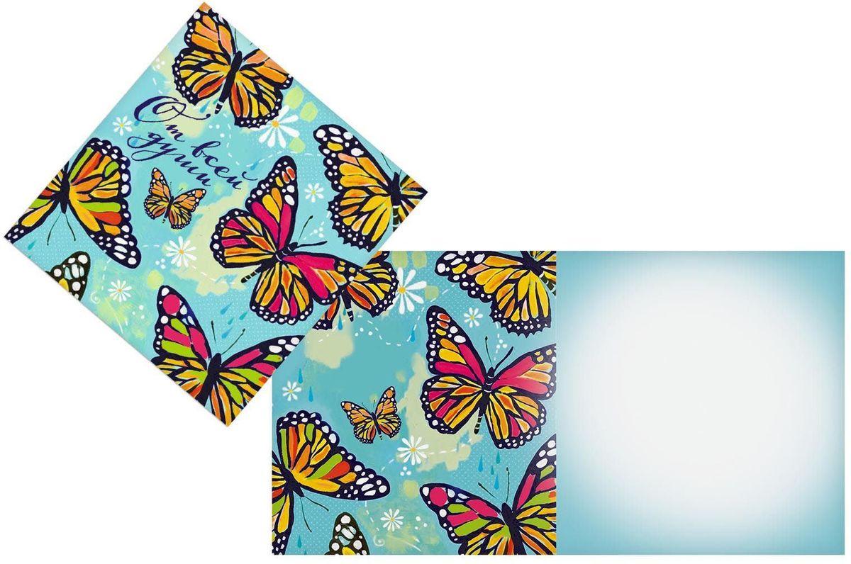 Открытка Дарите cчастье Бабочки, 7 х 7 см открытка дарите cчастье с праздником 9 мая 9 х 6 см