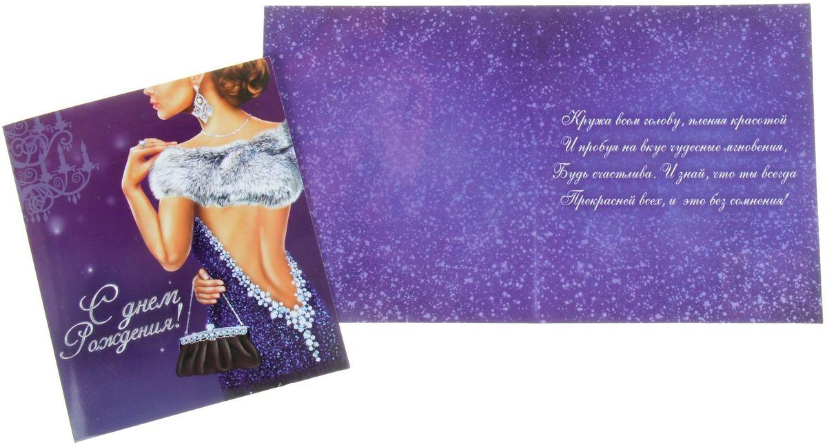 Гламурная открытка с днем рождения стих, рождения анимированная