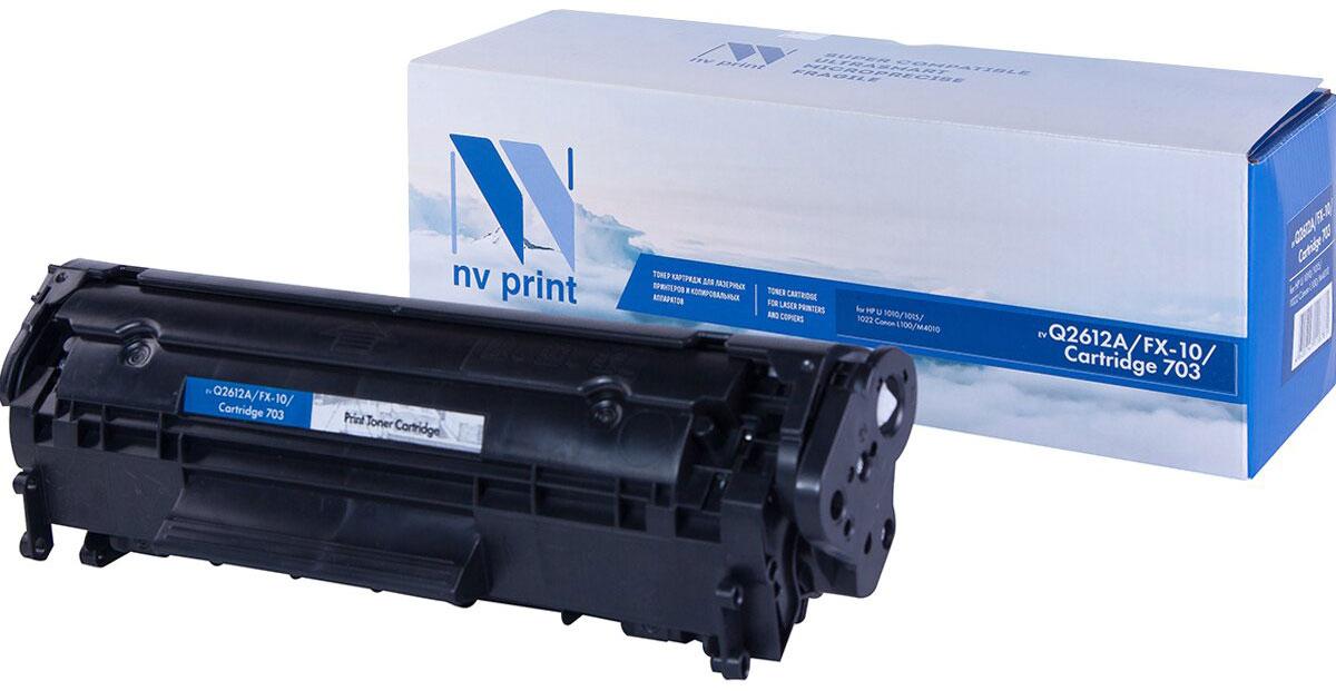 NV Print Q2612A/FX10/CAN703, Black тонер-картридж для HP LaserJet 1010/1012/1015/1020/1022/3015/3020/3030/Canon MultiPass  L100/L120/MF4010/4018/4120/4140/4150/4270/4320D/4330D/4340D/4350D/4370D/4380DN/4660/4690