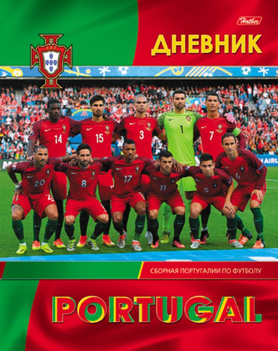 Hatber Дневник школьный Мир футбола Сборная Португалии