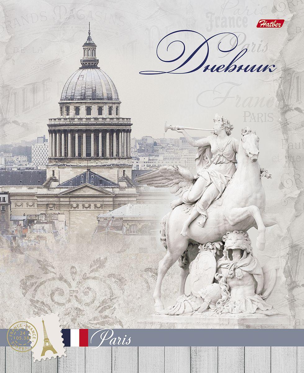 Hatber Дневник школьный Лайт Уголки Парижа