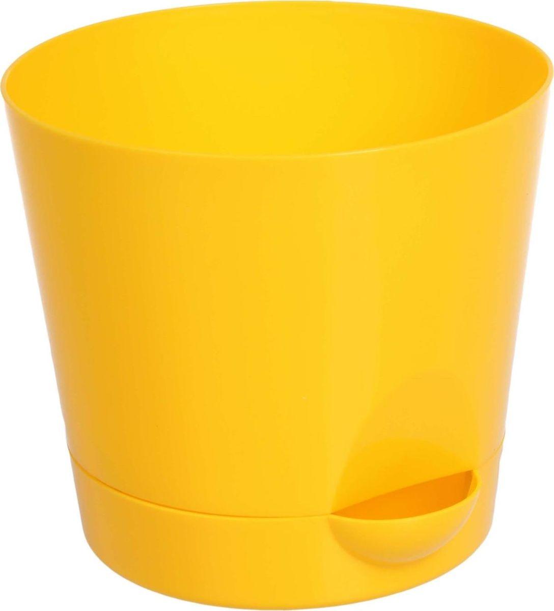Кашпо Idea Ника, с прикорневым поливом, с поддоном, цвет: желтый, 1,6 л горшок ника гортензия d12см 0 8л с прикорневым поливом