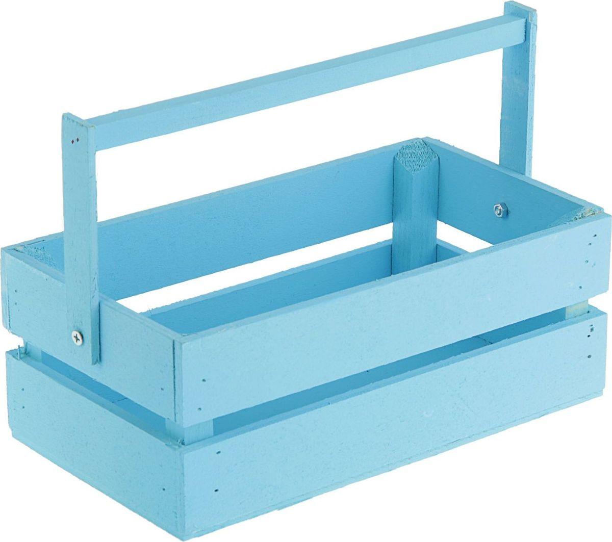 Кашпо ТД ДМ Ящик, со складной ручкой, цвет: голубой, 24,5 х 13,5 х 9 см кашпо тд дм ящик любовь флористическое 20 х 16 х 9 5 см