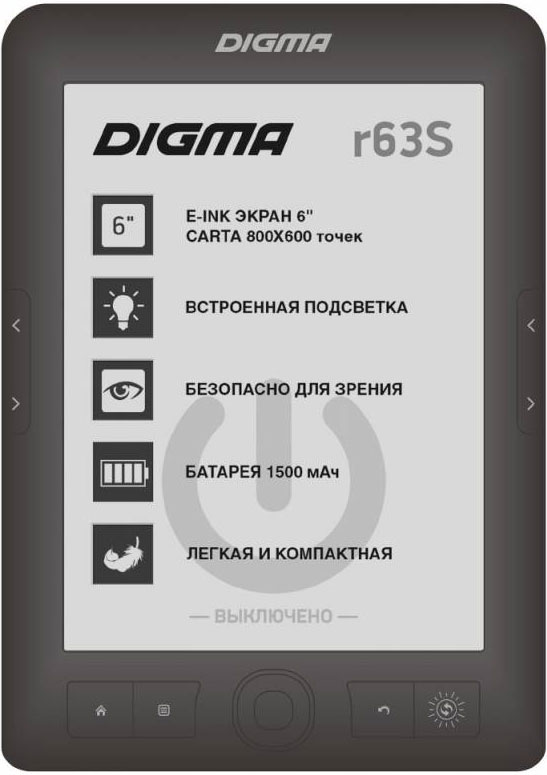 Digma R63S, Dark Gray электронная книга цена и фото