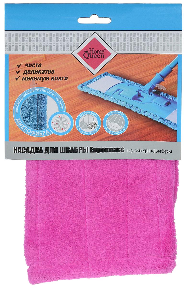 Насадка для швабры HomeQueen Еврокласс, цвет: розовый швабра homequeen с отжимом цвет розовый