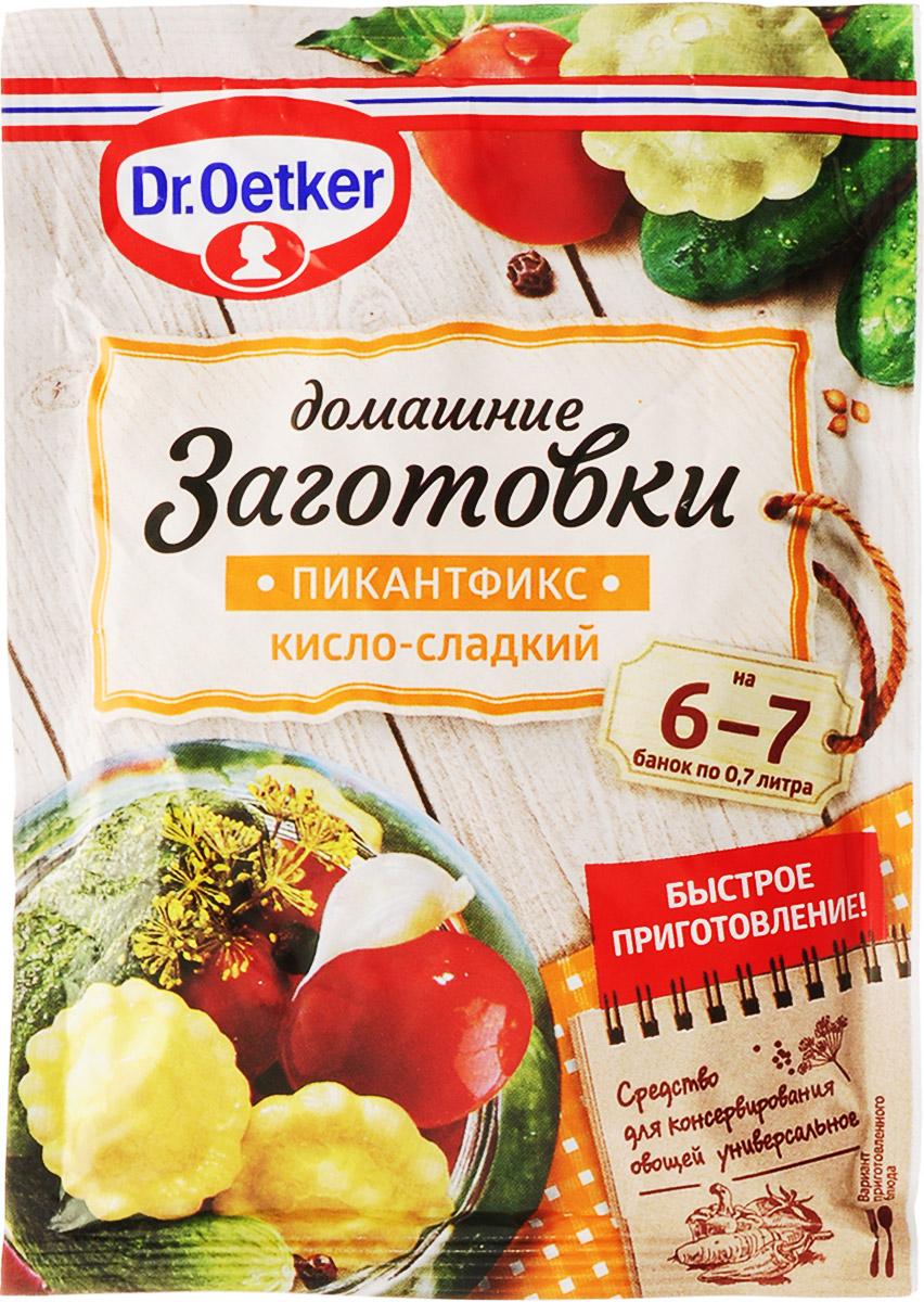 Dr.Oetker Приправа для консервирования Домашние заготовки. Пикантфикс кисло-сладкий, 100 г dr oetker пикантфикс для грибов 100 г
