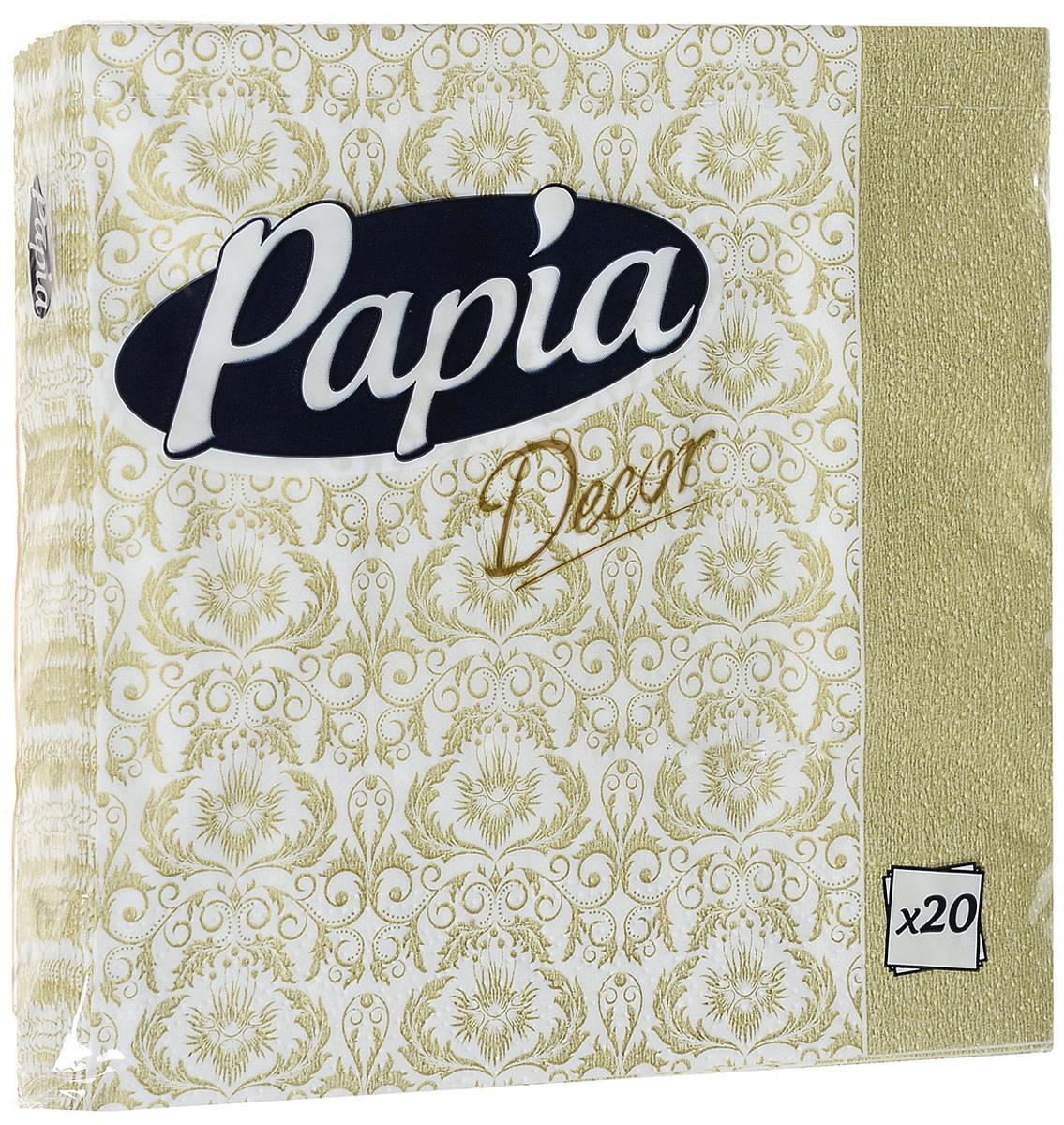 Салфетки бумажные Papia Decor, трехслойные, цвет: золотой, 33 х 33 см, 20 шт салфетки pol mak детский мотив трехслойные 33 х 33 см 20 шт