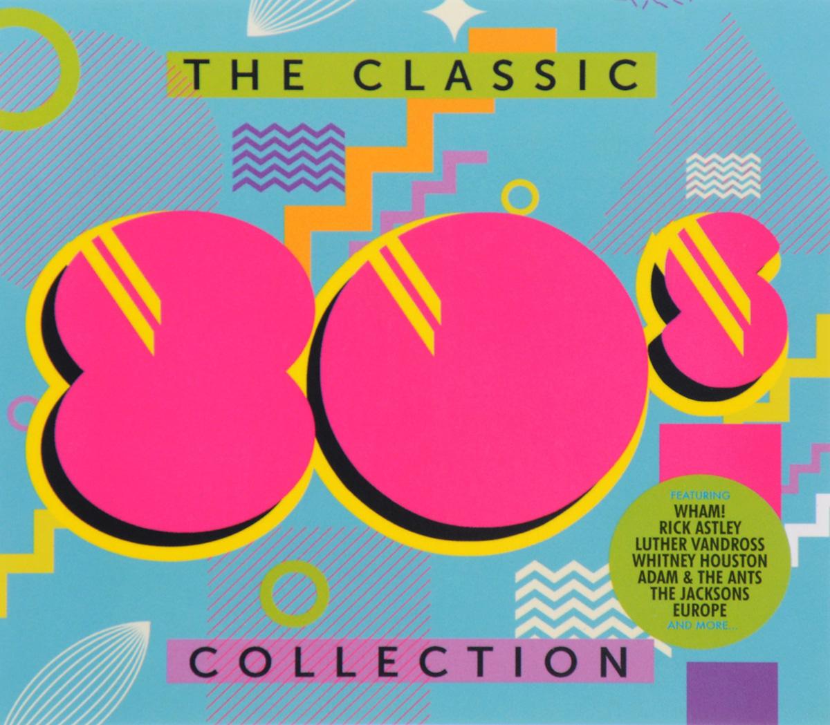 The Jacksons,The Four Tops,KC & The Sunshine Band,Глория Эстэфан,Элис Купер,Soul Survivors,Run-DMC,Europe,Journey,Долли Партон,Bucks Fizz,Bow Wow Wow,Теренс Трент Дарби,Fairground Attraction The Classic 80s Collection (3 CD) the four tops soul legends four tops