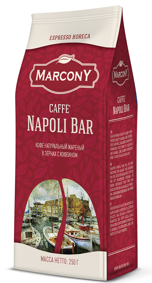 Marcony Napoli Bar Espresso кофе в зернах, 250 г свитшот print bar сильнее всех