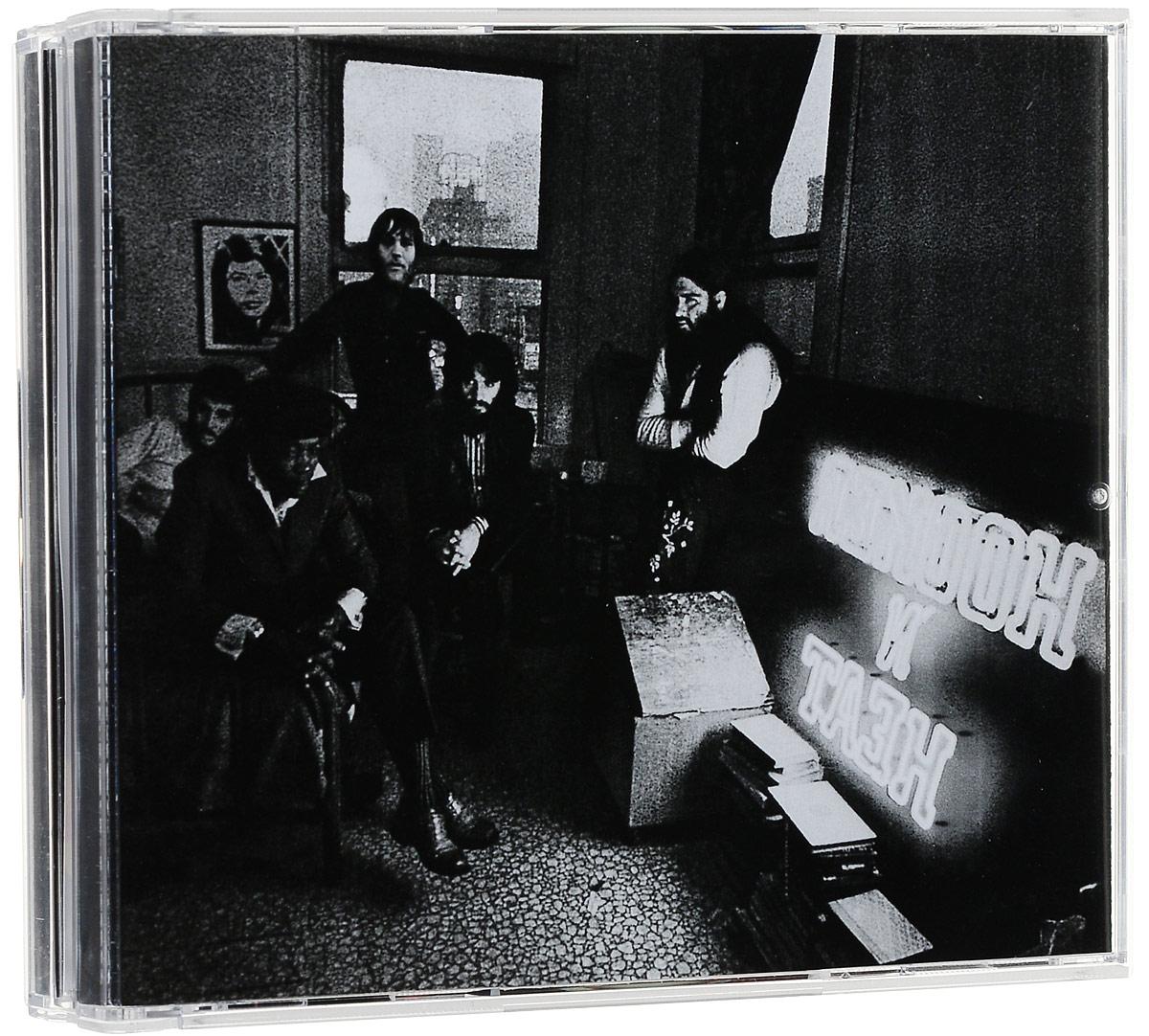 Джон Ли Хукер,Canned Heat John Lee Hooker, Canned Heat. Hooker 'N Heat (2 CD) джон ли хукер john lee hooker blues is the healer 10 cd