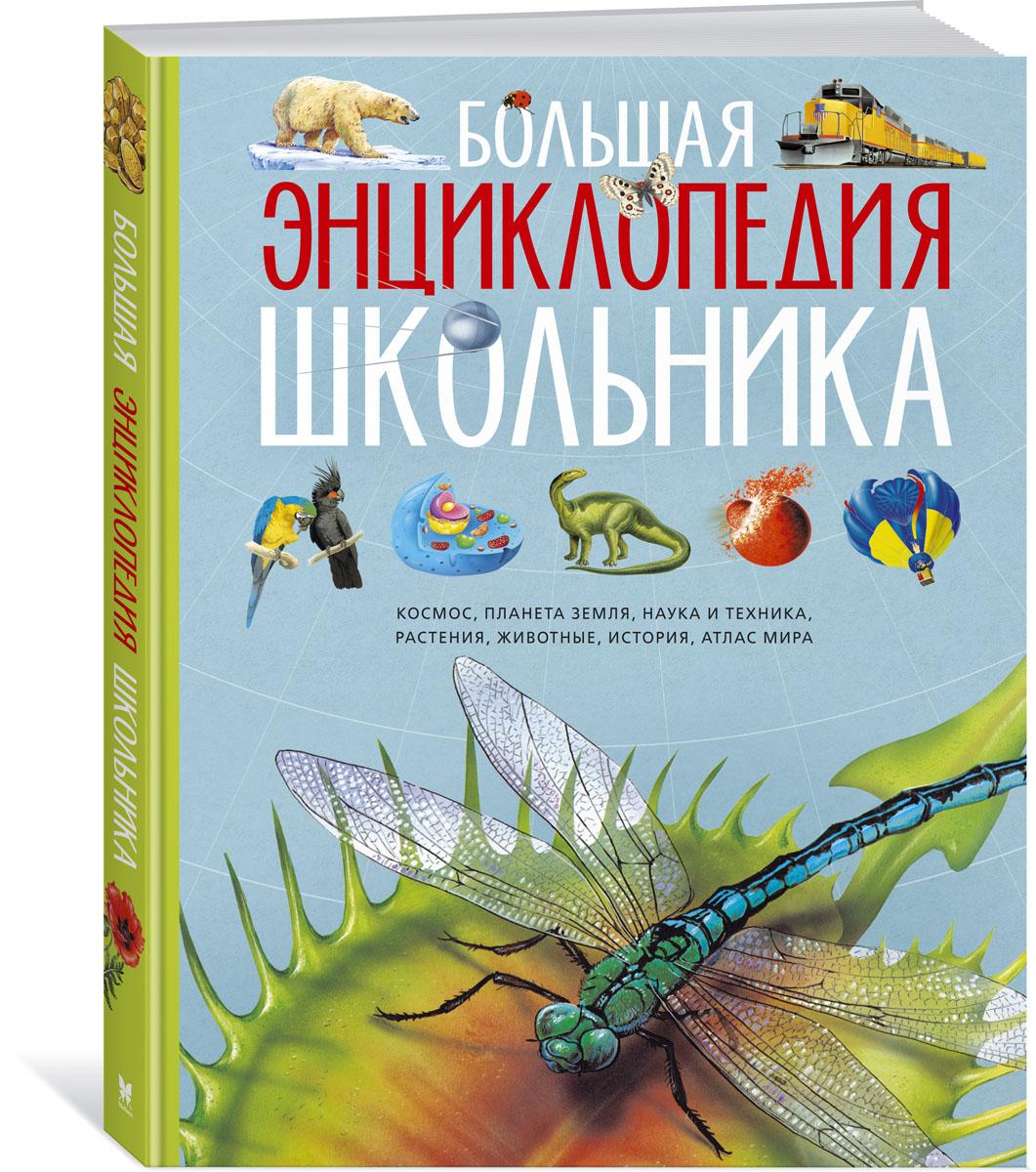 Научно популярные книги для детей картинки