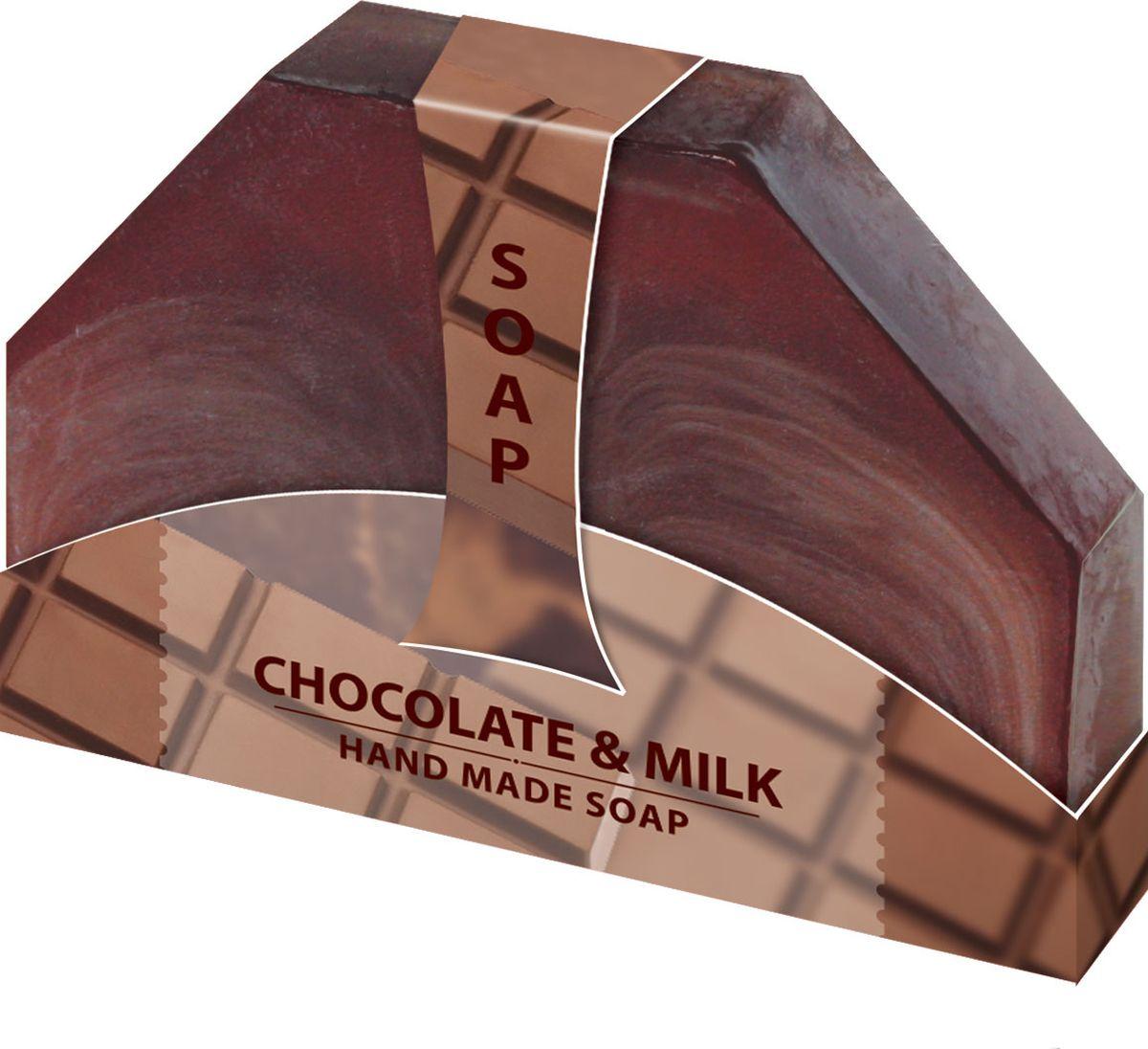 цена на Мыло ручной работы Шоколадное молоко Hand made spa collection, 80 г
