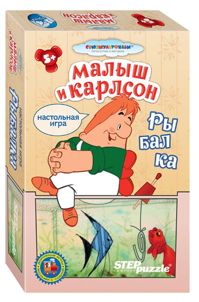 Step Puzzle Настольная игра Малыш и Карлсон Рыбалка путешествие рыбалка 2016