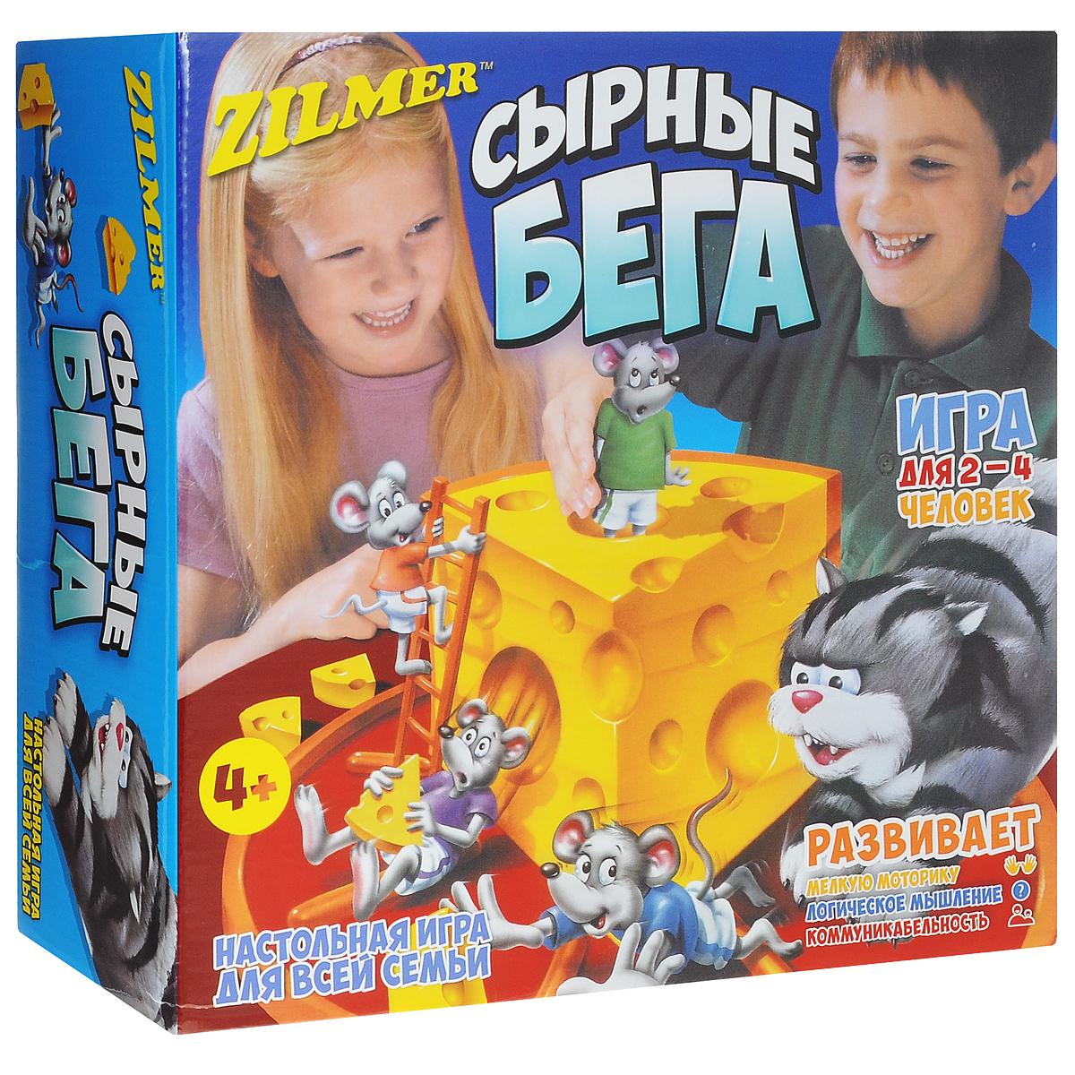 Zilmer Обучающая игра Сырные бега zilmer настольная игра zilmer помоги пингвиненку
