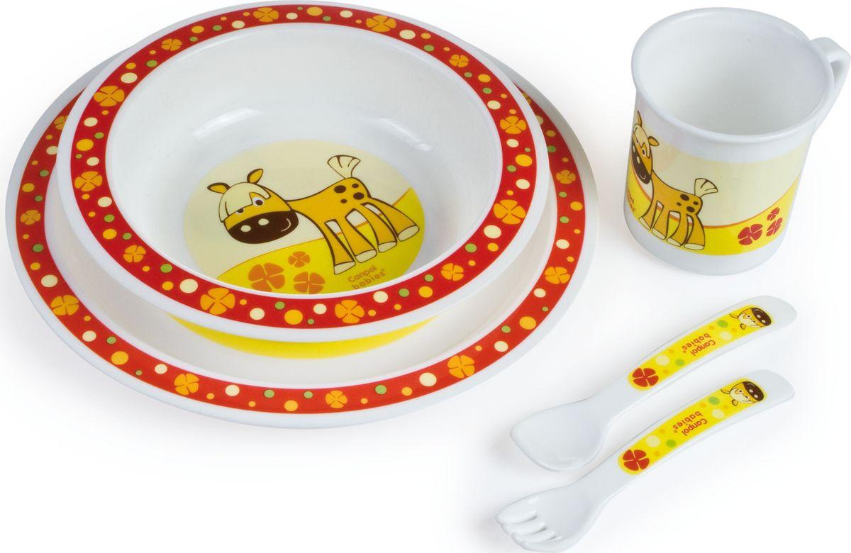 Canpol babies Набор посуды для кормления цвет красный желтый 5 предметов недорого