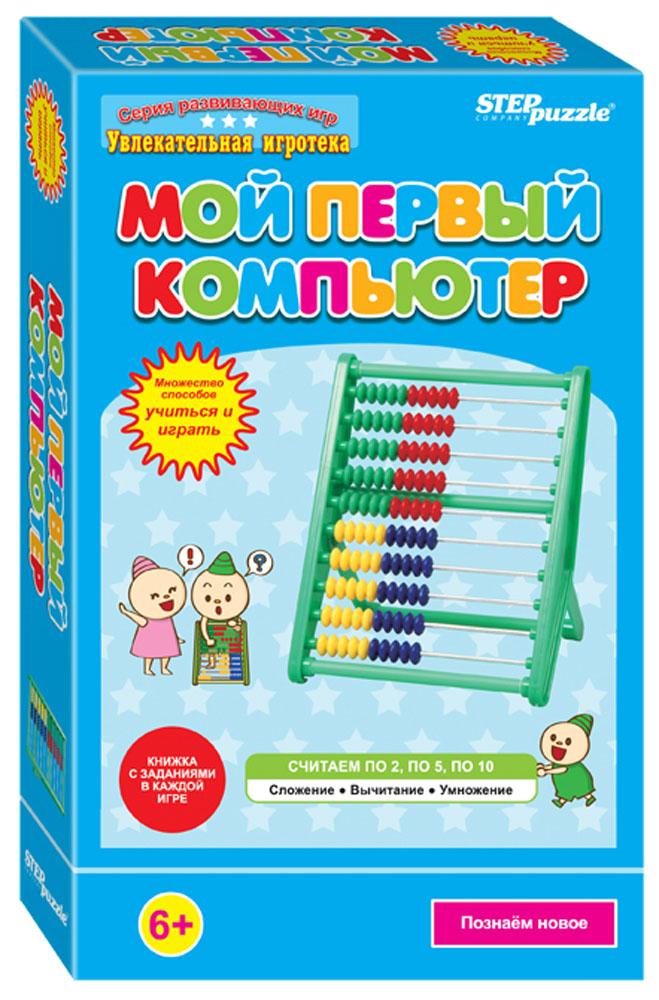 Step Puzzle Обучающая игра Мой первый компьютер компьютер и дети