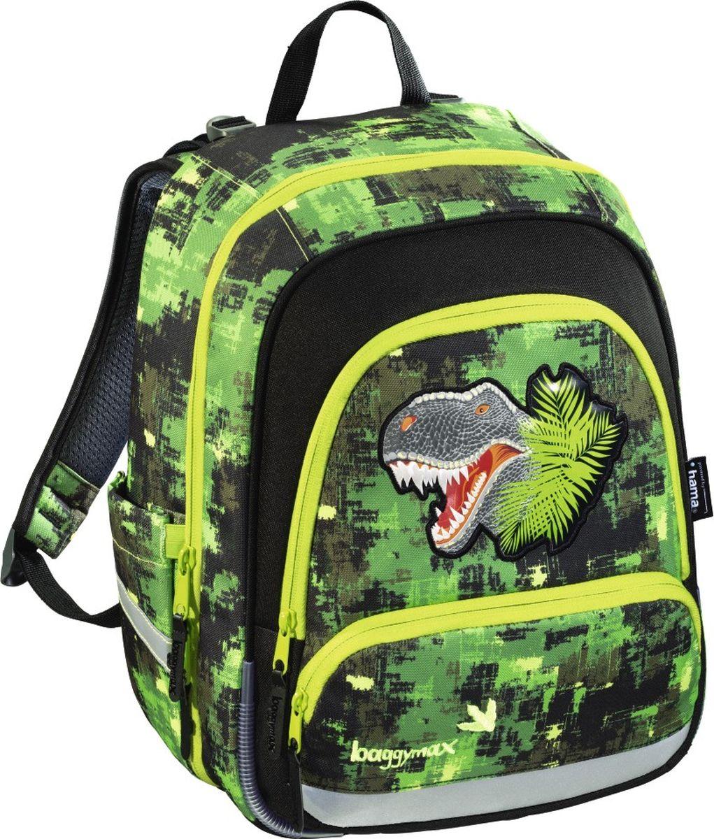Hama Ранец школьный BaggyMax Green Dino цена