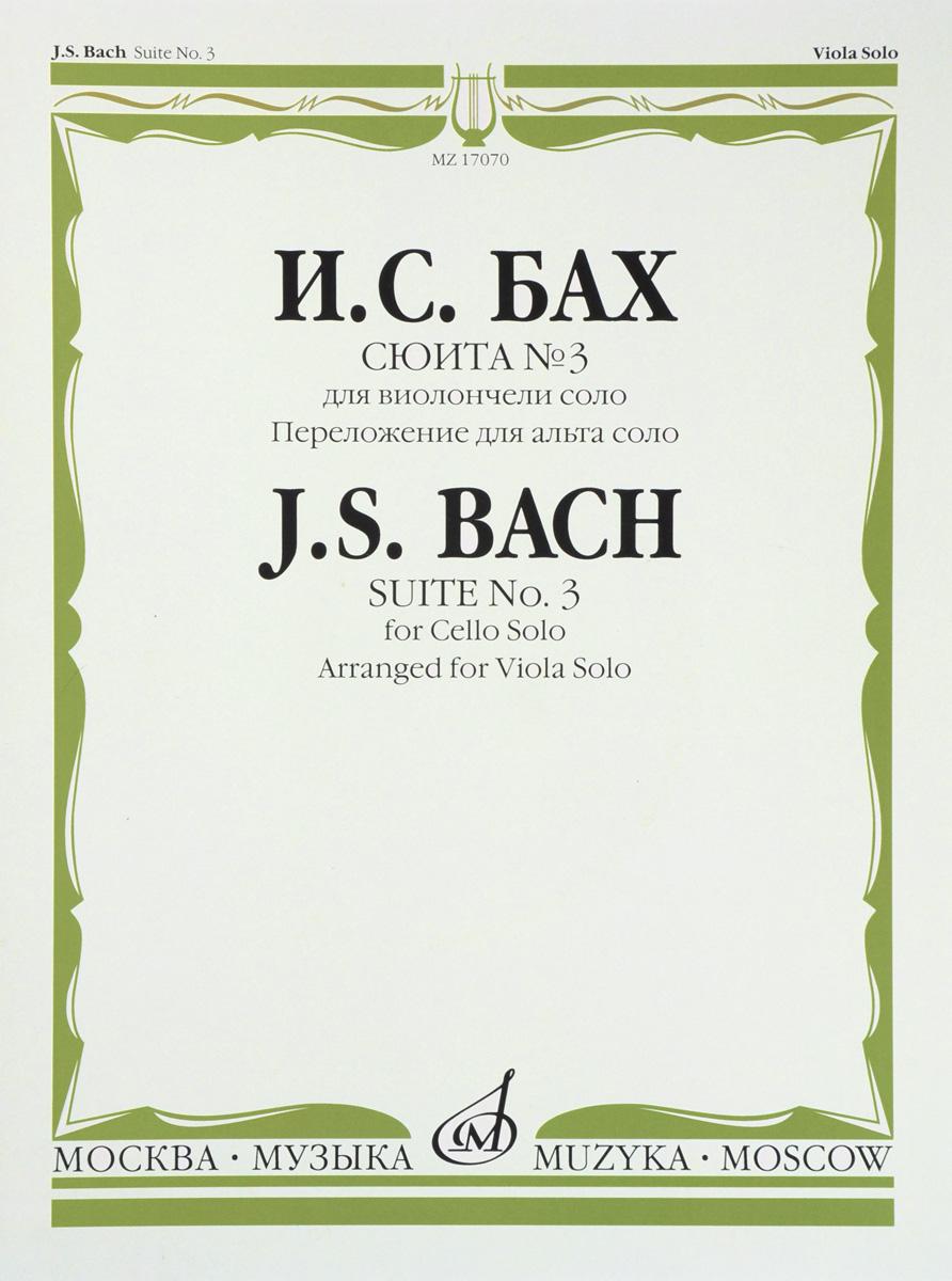 Иоганн Себастьян Бах Бах. Сюита № 3. Для виолончели соло (+ CD) надстройка васко соло 013 1101 к столу соло 021