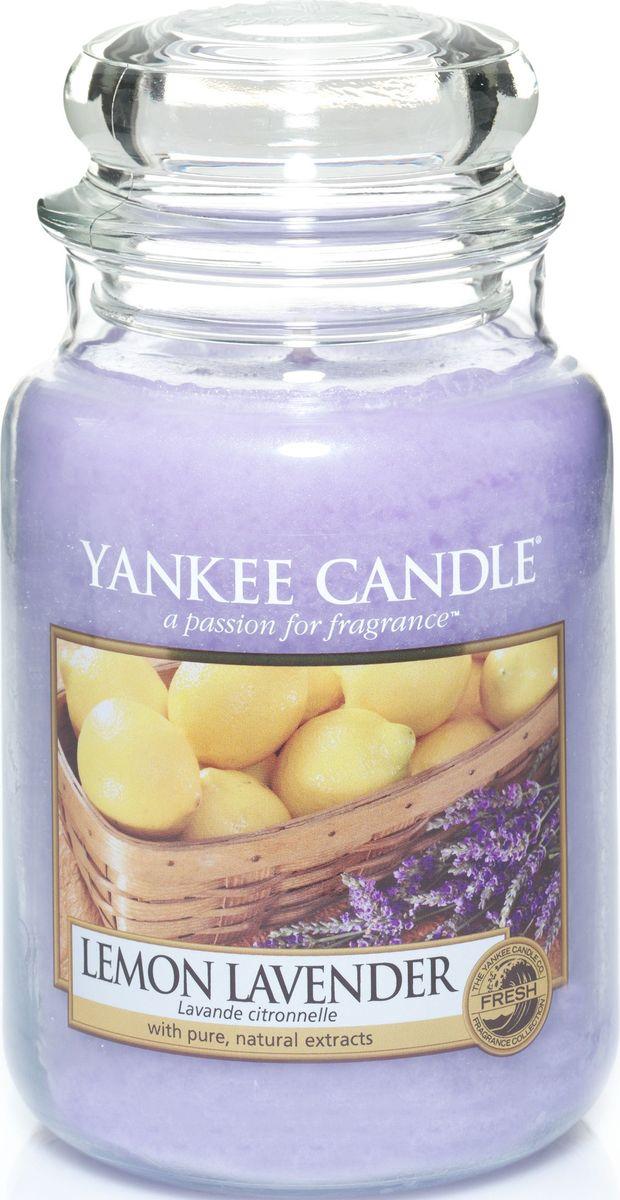 Ароматическая свеча Yankee Candle Лимон и лаванда / Lemon Lavender, 110-150 ч ароматическая свеча yankee candle lavender small jar candle объем 104 г