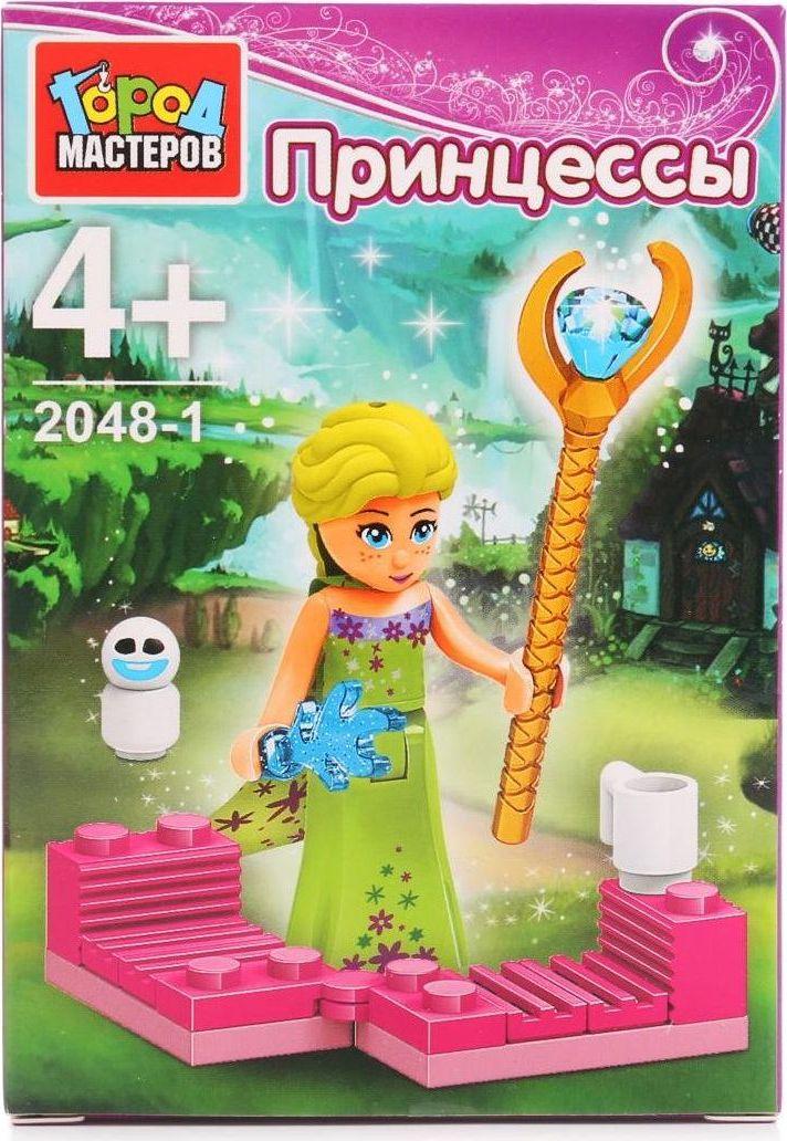 Город мастеров Конструктор Принцессы 2048-1 город мастеров набор конструкторов строительная техника
