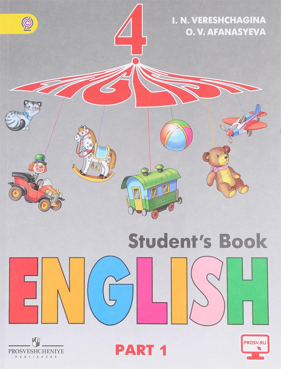 I. N. Vereshchagina, O. V. Afanasyeva English 4: Student's Book: Part 1 / Английский язык. 4 класс. Учебник. В 2 частях. Часть 1