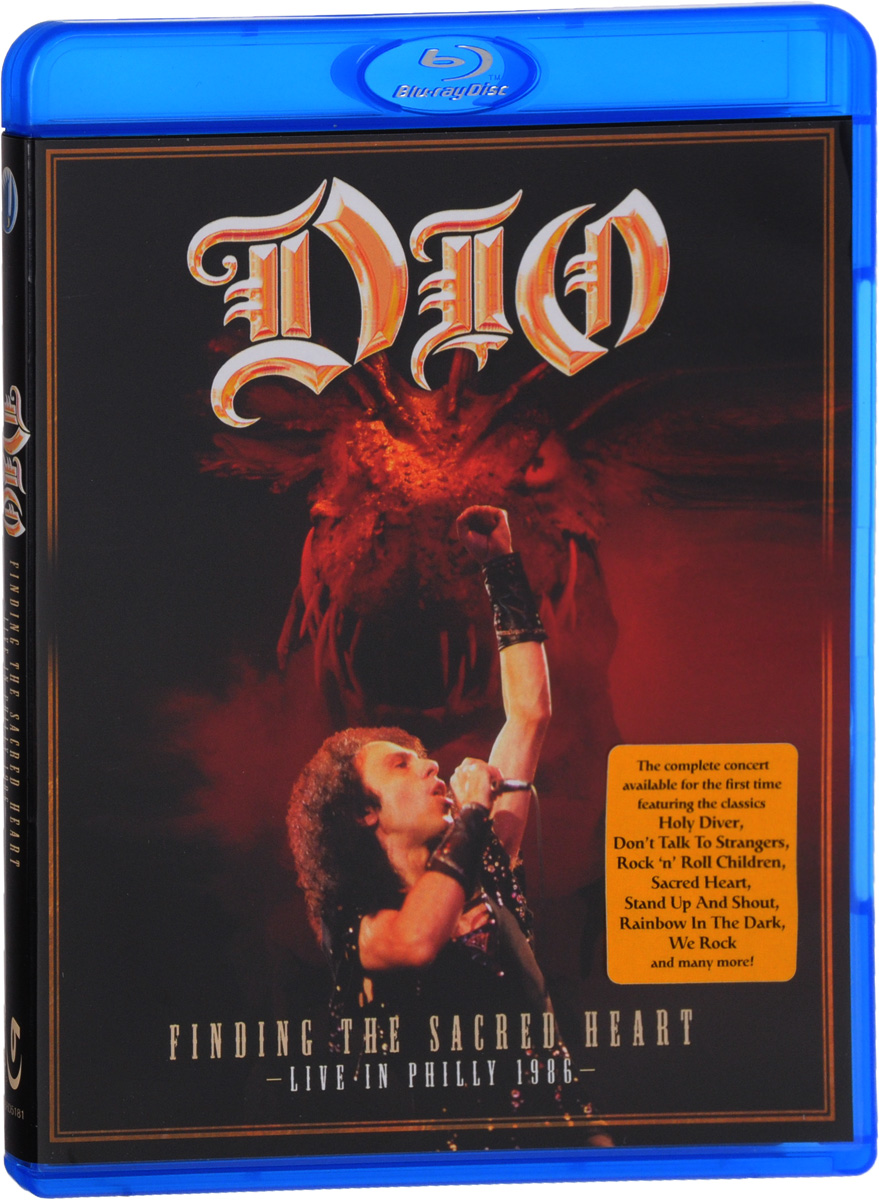 лучшая цена Dio: Finding The Sacred Heart. Live In Philly 1986