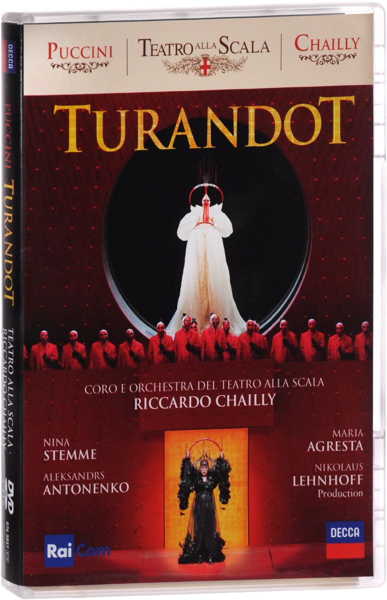 Riccardo Chailly: Puccini. Turandot кукла pang ju darjeeling pang u 861 2014