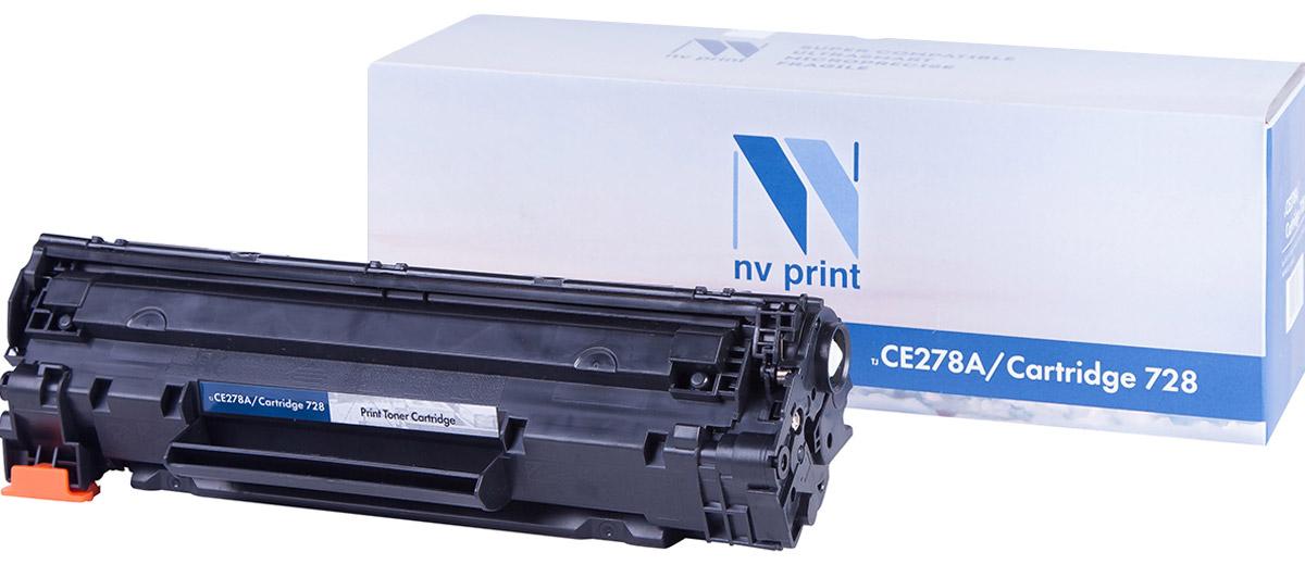 Тонер-картридж NV Print CE278A/728, черный, для лазерного принтера, совместимый