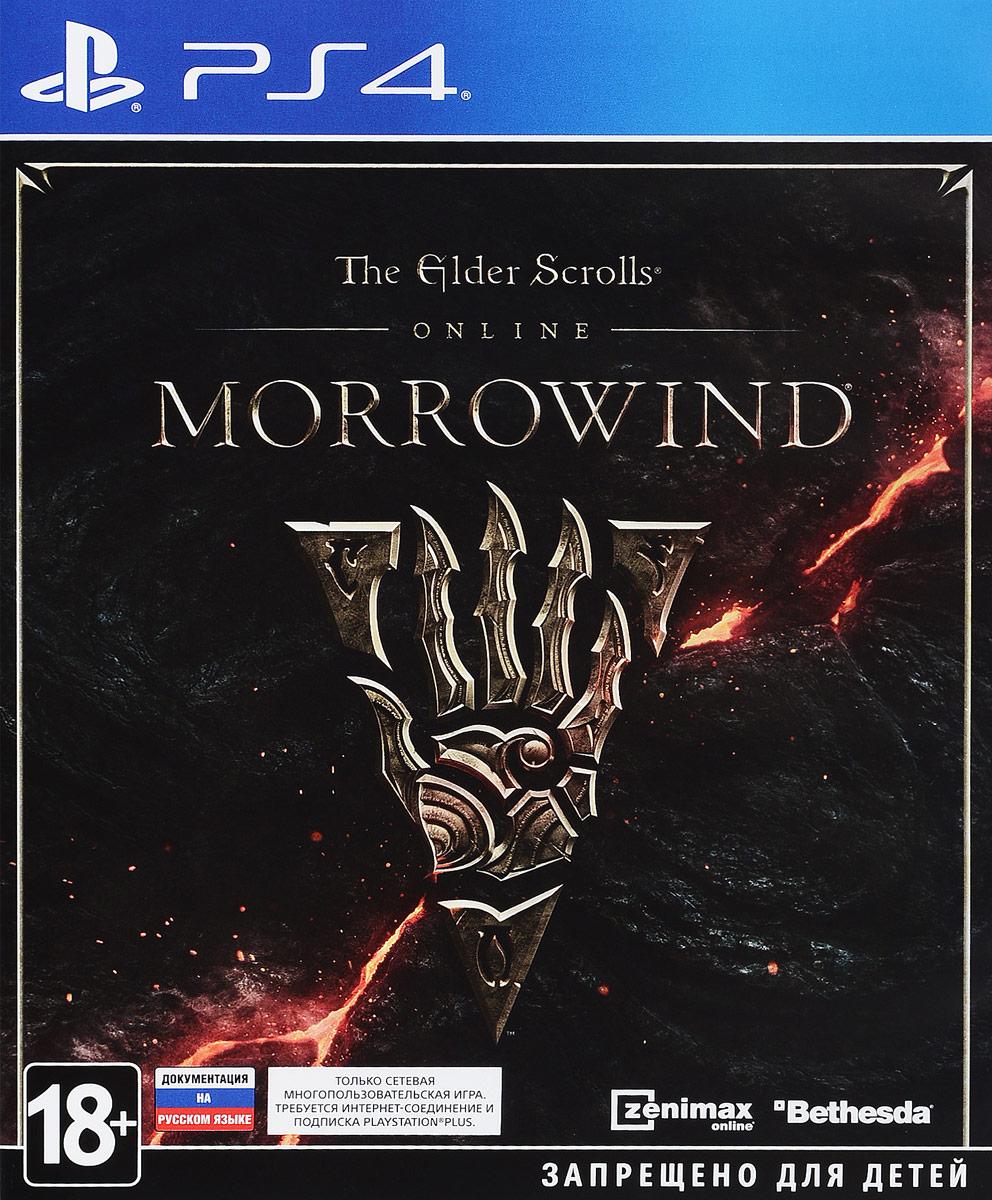 Игра Elder Scrolls Online: Morrowind для PS4 Sony видеоигра для ps4 elder scrolls online tamriel unlimited
