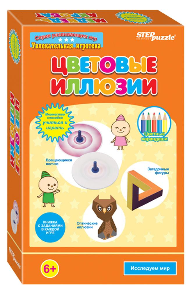 Step Puzzle Развивающая игра Цветовые иллюзии цветовые карты pantong pantone gg1304
