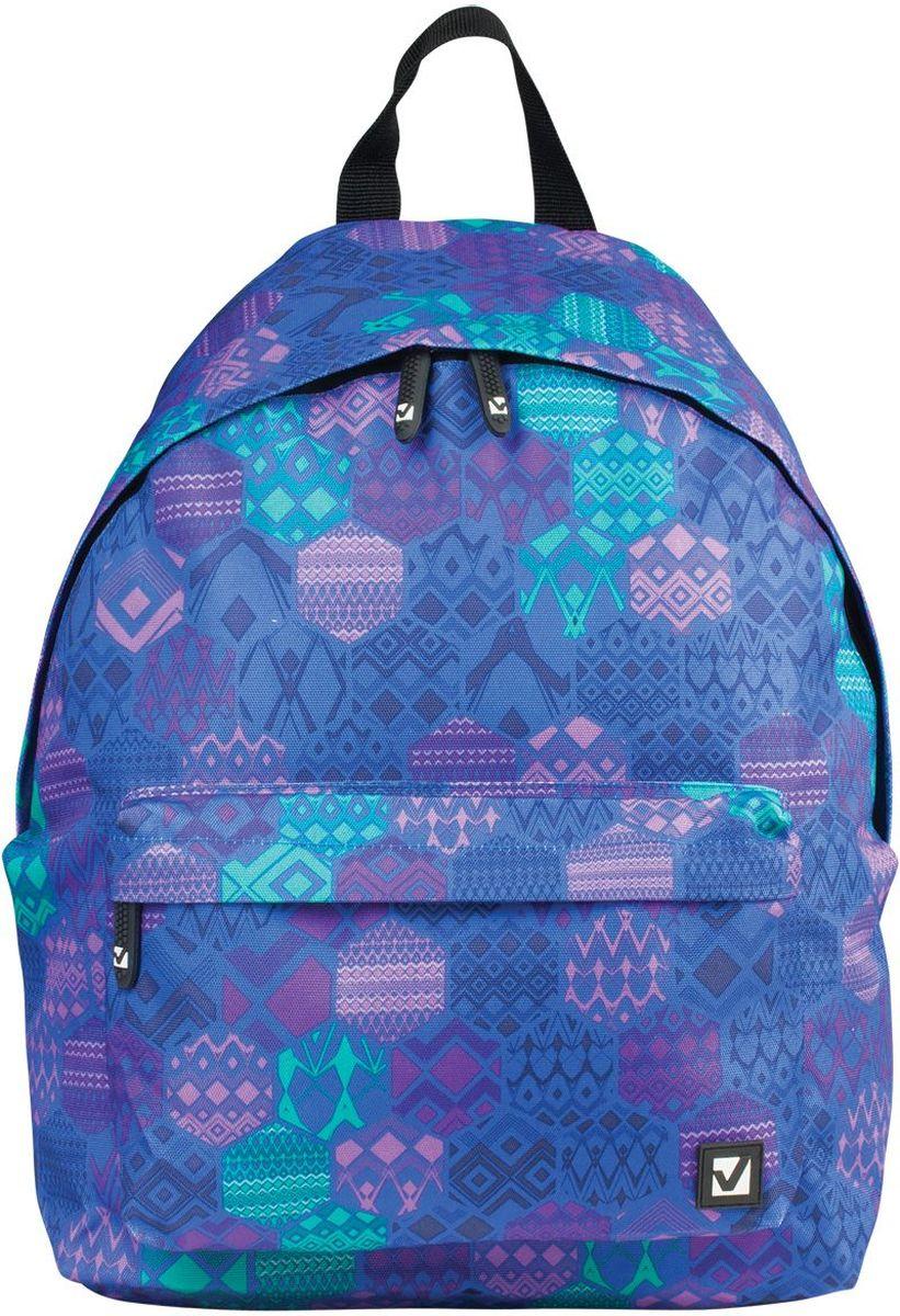 Brauberg Рюкзак Фантазия 225365 brauberg brauberg рюкзак для старших классов узоры цветы