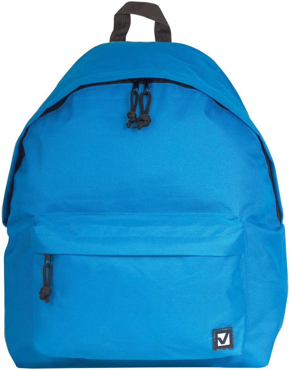 Brauberg Рюкзак Сити-формат цвет голубой 225374 цена 2017