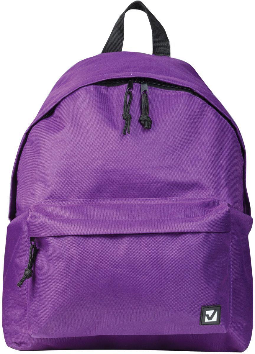 Brauberg Рюкзак Сити-формат цвет фиолетовый цена 2017
